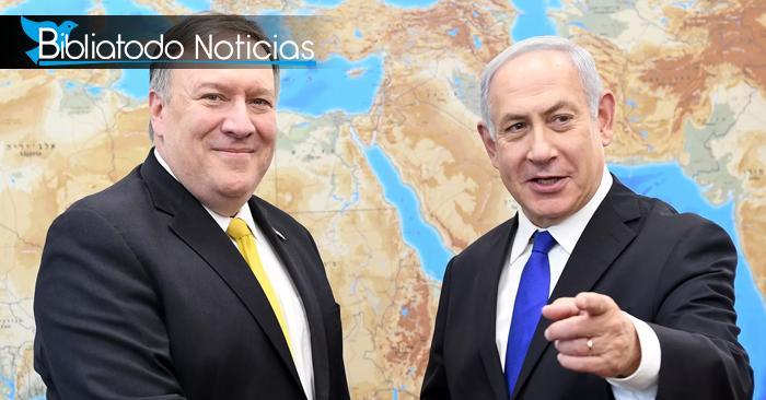 Israel y EE.UU unen fuerzas para disminuir ataques terroristas en contra de su tierra