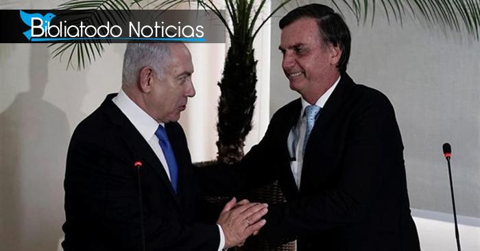 Bolsonaro firma documento en apoyo a la construcción del Tercer Templo en Jerusalén